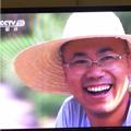 平谷大桃网云伟上中央电视台财经频道